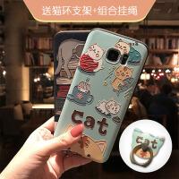 【支持礼品卡】三星s7/s7edge手机壳cat猫黑磨砂浮雕软壳三星note5保护套 可爱