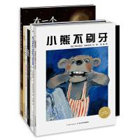 海豚绘本花园・健康习惯(全8册)