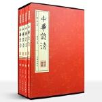 SC中华谚语 全套4册 民间语言传承中华文化感悟生活哲理提升人生智慧常用俗语中华谚语大全
