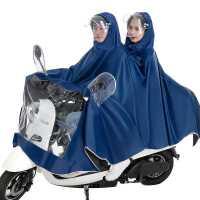 电动摩托车雨衣成人单人双人男女防水加大加厚电瓶车提花骑行雨披