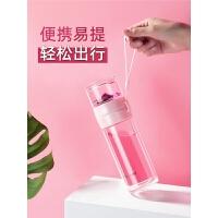 便携创意茶水分离分离杯子玻璃杯双层茶杯女泡茶水杯