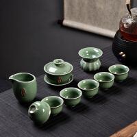 家用整套茶道可养可开片汝瓷茶壶茶杯茶海功夫茶具套装