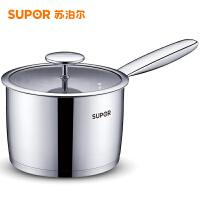 苏泊尔(supor)16cm雅致奶锅 304不锈钢加厚复底 宝宝奶锅ST16V1