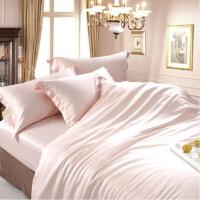 康尔馨 床上用品四件套 五星级酒店总统套房用品