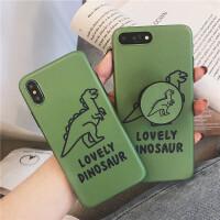 ins网红同款可爱卡通绿色恐龙苹果X/XR/XsMax手机壳iphone8plus硅胶软壳7p全包边保护套抖音支架6s