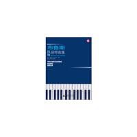 【二手旧书九成新】布鲁斯风格钢琴曲集 彼得.埃文斯 广西师范大学出版社 9787549528233