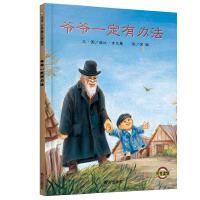 (畅销书籍) 赠 中华国学经典精粹系列 任意一本