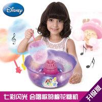 【当当自营】迪士尼玩具 公主款棉花糖机 儿童玩具手工制作diy女孩过家家玩具自制棉花糖 升级版DS-1943