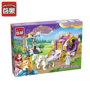 启蒙积木玩具5女童拼插公主城堡积木拼装玩具益智6-7-8-10岁女孩紫罗兰皇家马车2605