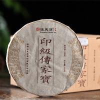 【20片装】溢庆源普洱 宫廷熟茶 印级传家宝 小方砖普洱茶