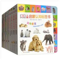 DK儿童启蒙认知标签书(套装共12册)