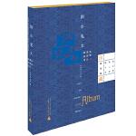 因小见大:靳埭强的邮票设计