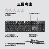罗技K845真机械键盘青轴红轴茶轴吃鸡游戏带背光TTC樱桃cherry轴