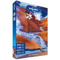 LP冰岛-Lonely Planet旅行指南系列-冰岛