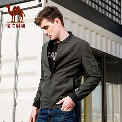 骆驼男装 新款秋季棒球领男士飞行员夹克纯色时尚青年男外套