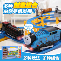 奋发 托�R斯音乐轨道火车婴幼儿玩具儿童玩具轨道车 小火车套装电动玩具 男女孩 节生日礼物