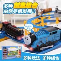 托马斯小火车儿童套装电动轨道过山车益智3-4-5-6周岁男女孩玩具