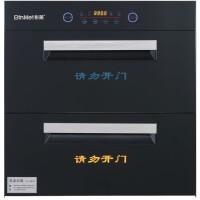 彬美 ZTD-100L-BM01 嵌入式消毒柜
