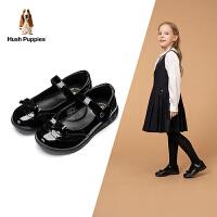 【券后价:163.9元】暇步士Hush Puppies童鞋女童软底英伦风皮鞋秋季儿童布洛克皮鞋中小童学生鞋