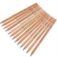马可7001 原木绘图铅笔 马可铅笔 素描铅笔 绘画铅笔