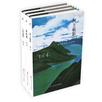 阿来山珍三部・精装版(套装共3册)