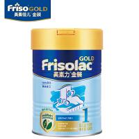 Friso荷兰美素佳儿1段400g 0到6个月婴幼儿奶粉原装进口