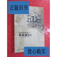 【二手9成新】朗姆酒日记 /[美]亨特・汤普森 广西师范大学出版社