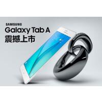 三星(SAMSUNG)Tab-A-L P555C 9.7英寸 白色 通话版 平板电脑4核处理器+1.2GHz 16G 4G全网通