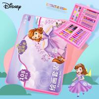 108件水彩笔套装儿童绘画工具彩色套盒画画笔初学者手绘礼