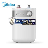 美的(Midea)5升家用Mini小厨宝 F05-15A1(S)上出水1650W速热2级能效 自动补水加热