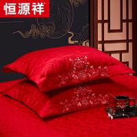 恒源祥结婚大红纯棉刺绣抱枕套婚庆全棉靠枕60*60沙发靠垫套一对