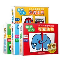 婴幼儿双语趣味拼图全套4册 0-1-2-3周岁儿童早教书宝宝玩具认知读物专注力训练看图识字配对卡片 益智启蒙游戏幼儿园