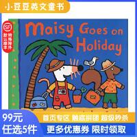 Maisy Goes on Holiday 小鼠波波去度假 英文原版绘本 廖彩杏推荐英文原版绘本 幼儿趣味童书 Lucy