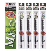 晨光(M&G) MG6102 中性笔替换笔芯办公型 0.5mm 替换笔芯 黑色 20支装