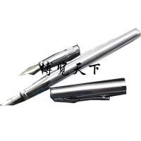 全场满百包邮!德国DUKE公爵209-1美工笔+铱金笔头 两用笔 书法弯头钢笔