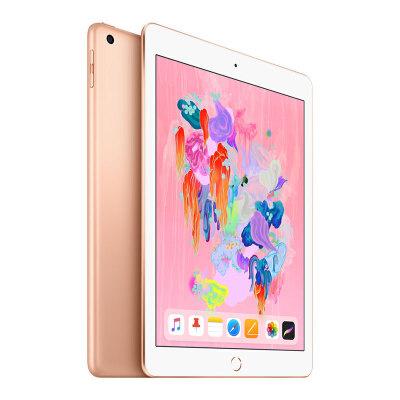 2017新品 Apple iPad 平板电脑 9.7英寸(32G 128G WLAN版/A9 芯片/Retina显示屏/Touch ID技术)出游记~下单立减+晒单美言再送好礼~