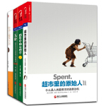 【市场营销畅销书全4册】无价+超市里的原始人:什么是人类*根本的消费动机+销售中的心理学(白金版)+世界上最伟大的推销