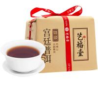 艺福堂 茶叶宫廷普洱散茶 三年陈布朗山熟茶250g