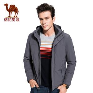 骆驼男装 2017年冬季新款可脱卸帽时尚休闲无弹男青年纯色棉服