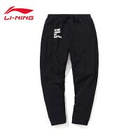 李宁卫裤女士BAD FIVE篮球系列长裤纯棉宽松收口运动裤AKLM198
