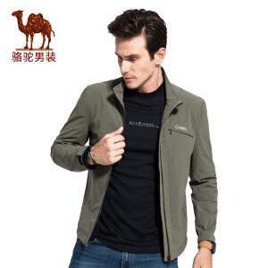 骆驼男装 2017年冬季新款立领无弹拉链纯色男青年休闲长袖夹克衫