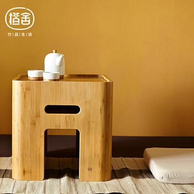 橙舍 榻榻米.茶几凳(储物款) 竹家具带布艺坐垫储物凳