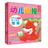 幼儿画报课堂第三季度盒装本(3本书+3个练习册+3张光盘+6张卡纸+随机两种玩具)
