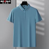 夏季薄款短袖Polo衫男士 商务格纹t恤简约高端成熟半袖弹力透气男装上衣t 伯克龙 A608