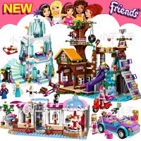 兼容乐高拼装好朋友公主精灵系列女孩迪士尼城堡益智玩具积木礼物