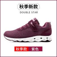 老人鞋女秋季2019中老年健步鞋防滑软底舒适妈妈鞋运动鞋