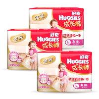 [当当自营]Huggies好奇 金装成长裤 尿不湿 女 L号18片 *3包(适合10-14公斤)