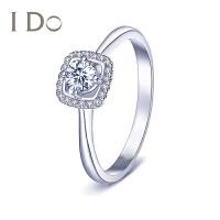 【门店同款】I Do THE MOMENT系列 18K金钻石戒指女群镶求婚戒指30分专柜正品ido