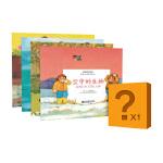 童心读世界丛书地球的生物系列【简装】(套装共5册)