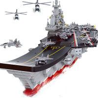 小鲁班积木 益智玩具拼装拼插积木乐高式积木海军系列辽宁号航空母舰 节生日礼物